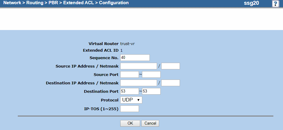 Screenshot of the extended ACL configuration for UDP port 53 on the Configuration page
